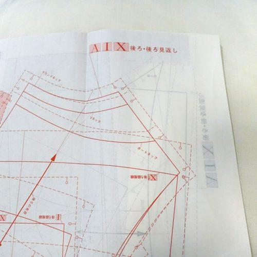 3つのシルエットで作る「永遠」のワンピース型紙