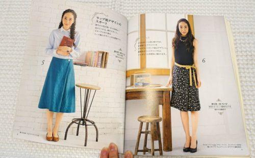洋裁本「定番から流行まで 作って着たい!スカート」