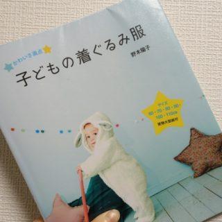 「子どもの気ぐるみ服」が可愛すぎる♡コスプレにおすすめ!