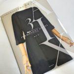 """鈴木圭さんの""""3つのシルエットで作る「永遠」のワンピース""""が素敵すぎる♥"""