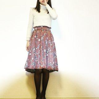 ベルト付きスカート作りました